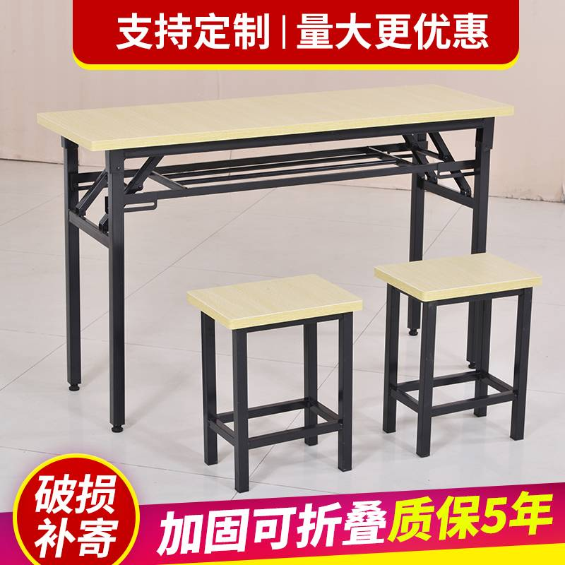 adjustable folding table Featured Image