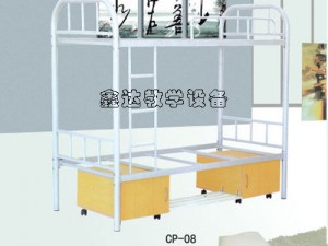 Twin Bunk Kids Bed