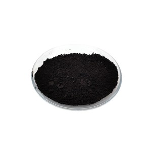Chinese Professional Mos2 Nanoparticles -