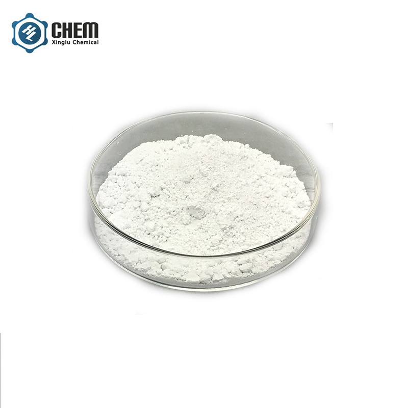 China Manufacturer for Nano Bi2o3 Power -