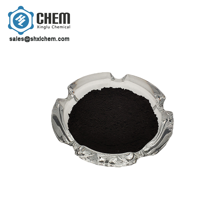Wholesale Price China Tungsten Sulfide Nanopowder -