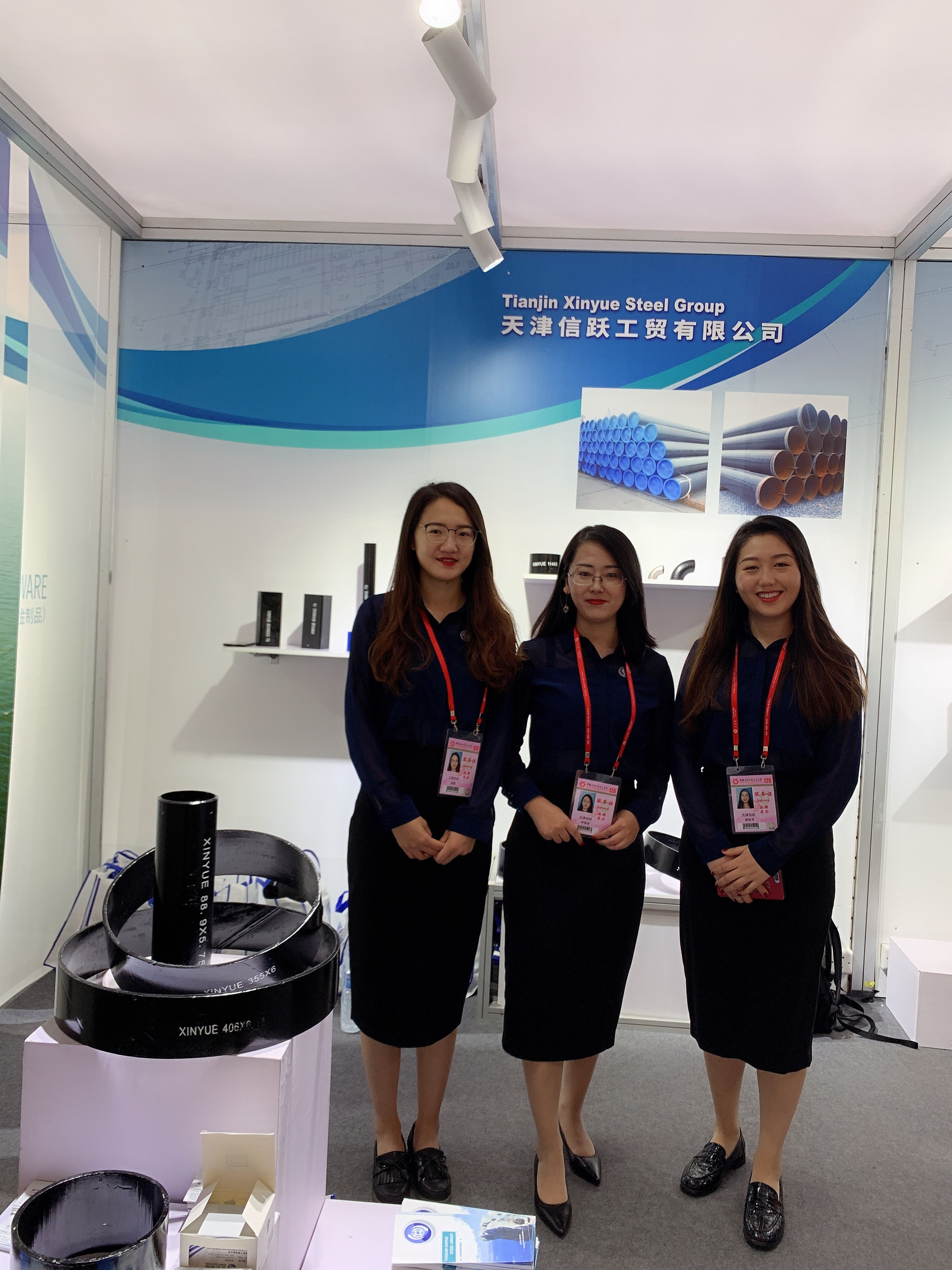 Welcome You To Visit Our Booth In 126th Canton Fair