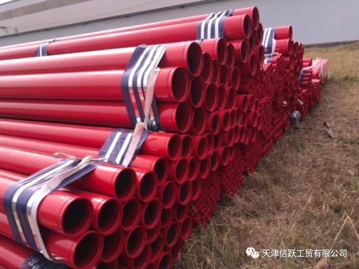 Fire Protection Pipe to South America