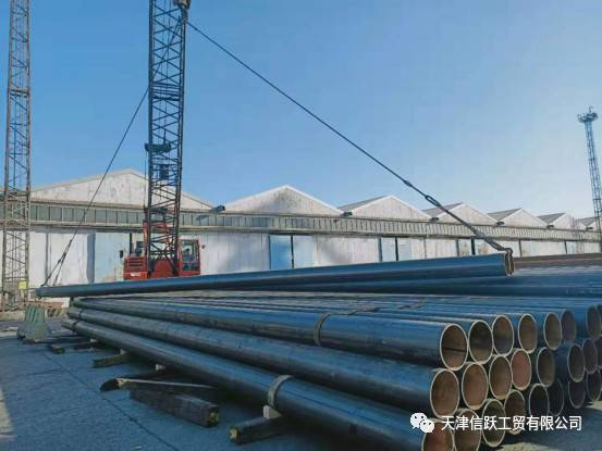 The Pipe for Kuwait Project Has Been Shipped Successfully
