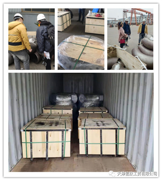 The Pipe Fitting for Indonesian Project was Successfully Shipped