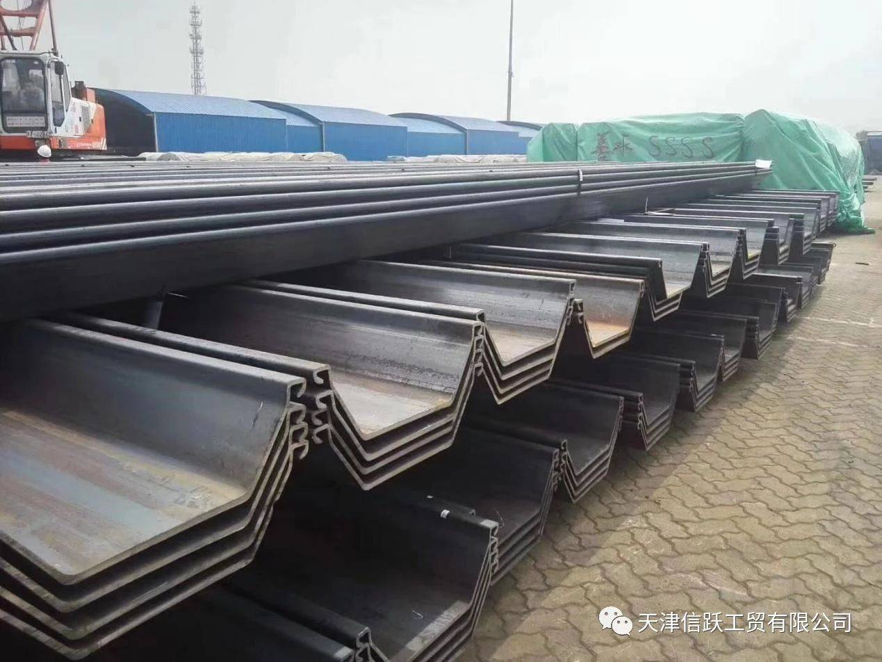 Xinyue Steel Sheet Pile Orders Stable Growth