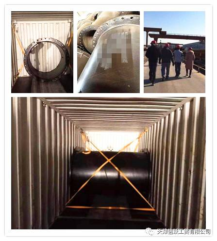 The Pipe Fittings for Bangladesh Government Project Has Shipped