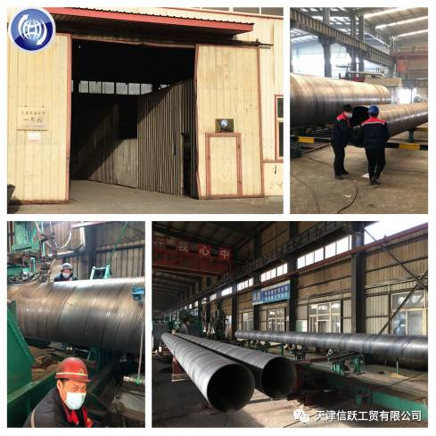 Thanks Customers For Your Business Support To Xinyue Steel