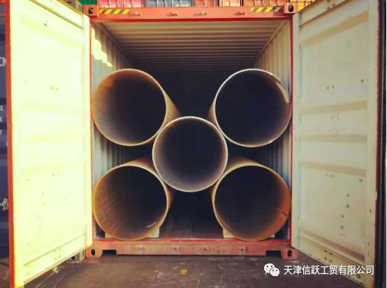 Xinyue Steel Received A Repeat Order From Singapore Client