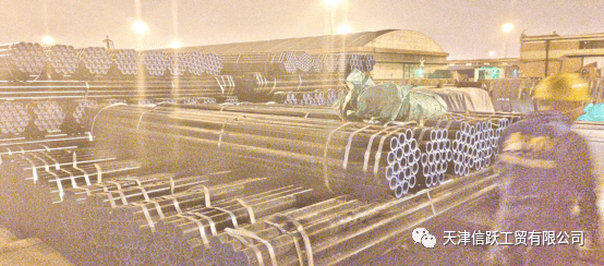 Xinyue Has a Constant Supply Steel Pipe to Nigrian Projects