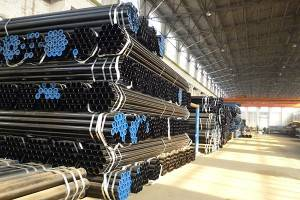 Walay tinahian steel pipe low pressure steel pipe