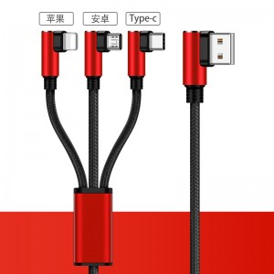 3 IN 1 USB Nagcha-charge Cable