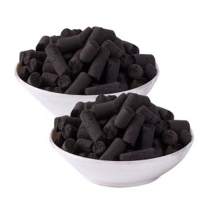 Wholesale Price China 12*40 Granular Activated Carbon - Impregnated Activated Carbon – Xingshi