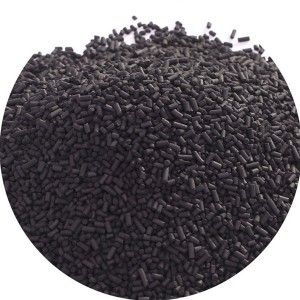Coal Based Activated carbon for pressure-swing Adorption