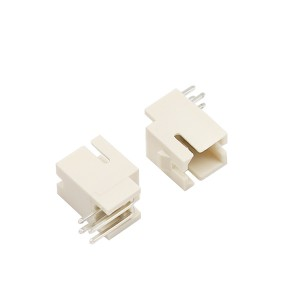 Hot Selling for Charger Connector - 2.0mm pitch PCB housing wafer terminal wire to board dual row right angle type – GAOYUEDA