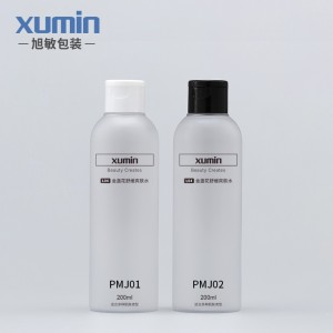 Beauty personal care pet plastic bottle 200ml in bottles black cover and white cover frosted bottles