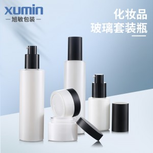 Person care best face cream bottle Press bottle and Black cover set 30G 50G 30ML 100ML 120ML skin care product suppliers
