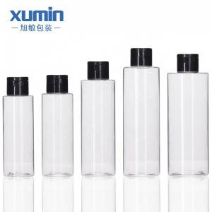 Lotion bottle 100ml 120ml 150ml 200ml 250ml transparent empty bottle with black pump head