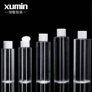 100ml 120ml 150ml 200ml 250ml toner  bottle empty cosmetic bottle