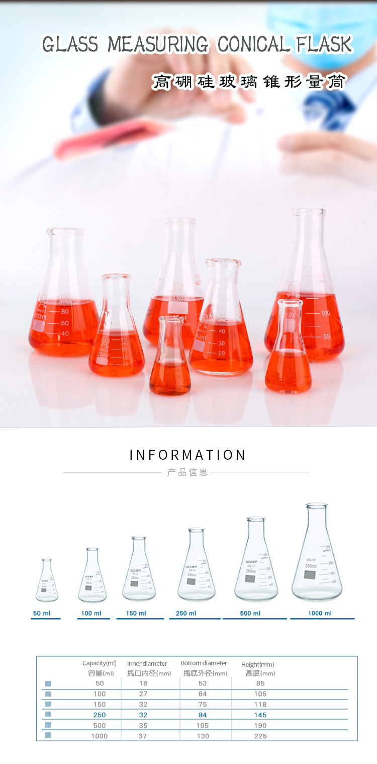 conical-flask_01