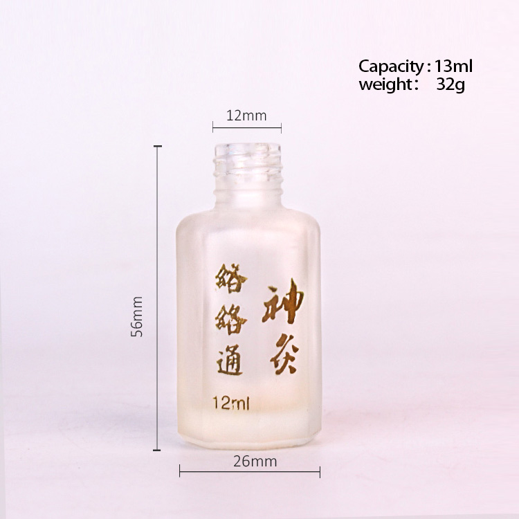 Factory Supply Glass Bottle For Pharmaceutical -