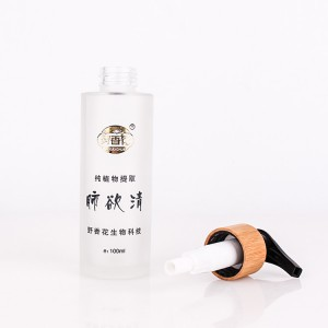 Custom 100ml Glass Lotion Bottle With Pump Latex Bottle Pump Emulsion Bottle Pump