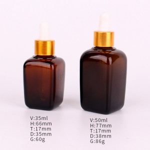 french square amber glass dropper essential oil bottle 30ml 50ml