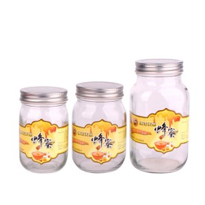 High definition Amber Candle Glass Jar - Hot Sell 250ml 350ml 500ml 750ml Empty Glass Mason Jam Jar with Lid for Honey Food – Yanjia