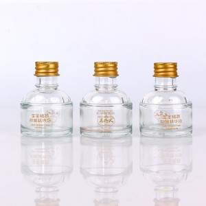 hot sell 30ml 1oz clear cosmetic glass perfume bottle for aroma reed diffuser with metal screw cap