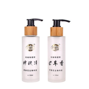 Custom 100ml Glass Lotion Bottle With Pump Latex Bottle Emulsion Bottle