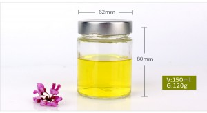 hot sell 120ml 4oz wide mouth straight side glass jar for honey jam food storage with deep tin lid