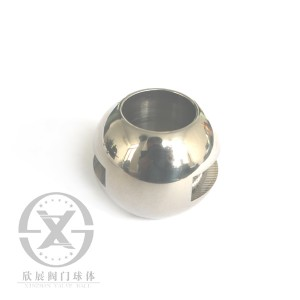 Professional Design Hard Seal Valve Balls Manufacturer - Customized Valve Balls – XINZHAN