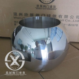 China Hollow Valve Balls factory and manufacturers | Xinzhan