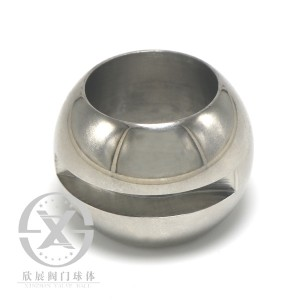 Big discounting Stainless Steel Floating Valve Balls Manufacturer – Floating Valve balls – XINZHAN