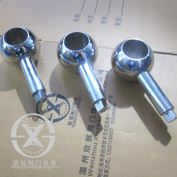 China OEM/ODM Supplier Balls For Stainless Steel Ball Valves - China Stem Balls – XINZHAN factory and manufacturers | Xinzhan