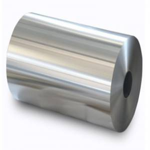 High Quality Aluminum Coil 1050 H24