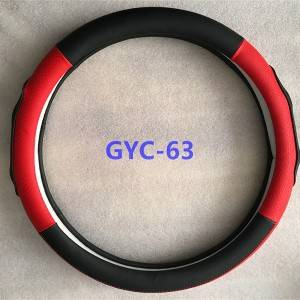 Universal Style Steering Wheel Covers GYC-63