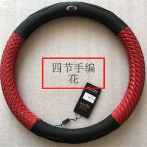 Universal Style Steering Wheel Covers GYC-11