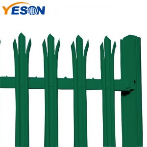 New Arrival China Security Palisade Fence - palisade security fence – Yeson