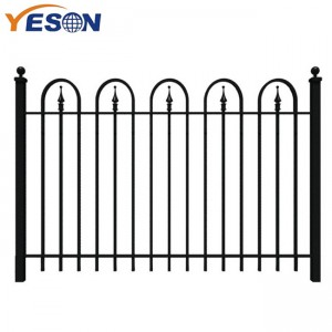Professional China Wrought Iron Fence Panels - bow top fence – Yeson