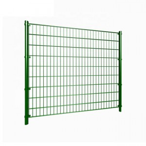 Excellent quality Double Wire 2d Fence - double loop wire fencing – Yeson