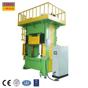 YHL2 Sliding Stamping Hydraulic Press