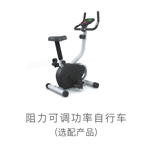 Chinese Professional Rehabilitation Exerciser - Suspension Walker for Rehabilitation – Yikang detail pictures