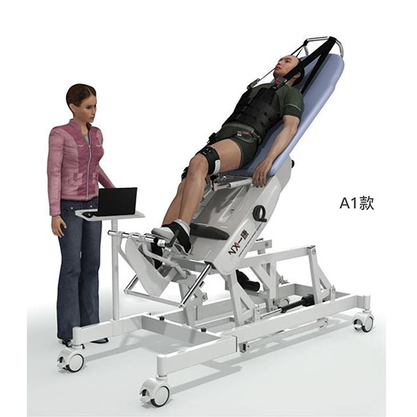 Cheapest Price Multifunctional Bed - Lower Limb Intelligent Feedback Training System A1 – Yikang