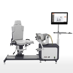 Wholesale Discount Robotic Trainer With Treadmill - Isokinetic Training Equipment A8 – Yikang