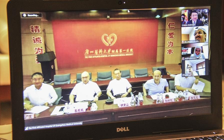Chinese, Qatari medical experts hold video conference on fighting COVID-19