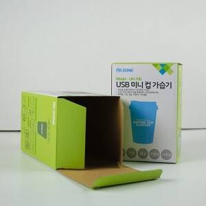 Corrugated Cup Packing Boxes HLD-PB004