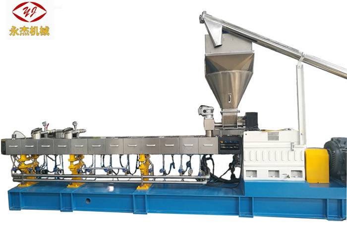 Horizontal Plastic Extrusion Machine For Corn Starch + PP Biodegradable PLA Pellet