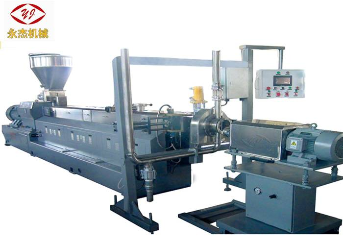 Heavy Duty Master Batch Manufacturing Machine With Underwater Pelletizing System
