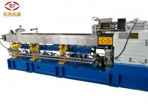Air Cooling Plastic Pellet Maker High Speed Polymer Extrusion Machine Low Noise